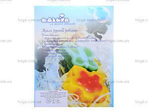 Мыло ручной работы для детей «Весеннее настроение», 94100, купить