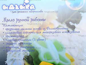 Мыло ручной работы для детей «Весеннее настроение», 94100, фото