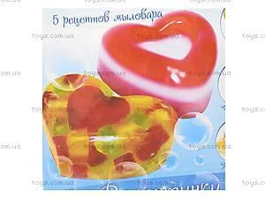 Мыло ручной работы «Валентинки», 94102, цена