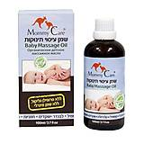 Миндальное масло для массажа младенцев, 491634