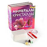 Набор для опытов «Минералы и кристаллы», , купить