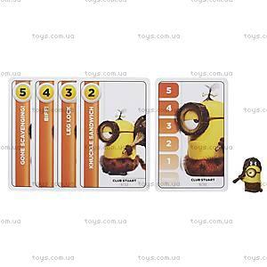 Игровая фигурка «Миньоны», A9014, цена