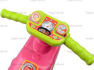 Детская каталка-мотоцикл «Мини-байк», 4425, цена