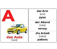 Мини карточки русско-немецкие «Алфавитdas Alphabet», 098994, фото