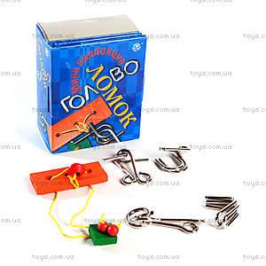 Игровой набор «Мини-коллекция головоломок»,