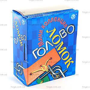 Игровой набор «Мини-коллекция головоломок», , отзывы