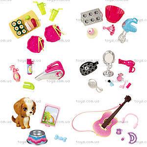 Мини-набор Barbie «Веселая игра», CFB50, купить