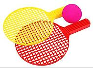 Мини-набор для тенниса, 5212, toys