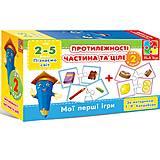 Мини-игра «Часть и целое», VT1309-06, купить