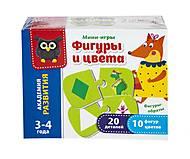 Мини - игра «Формы и цвета», VT5111-04, фото