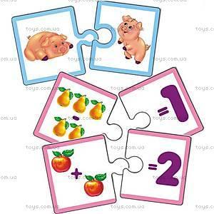 Мини-игра «Найди пару», VT2204-05,08, игрушки