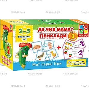 Мини-игра «Найди пару», VT2204-05,08, детские игрушки