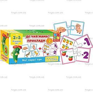 Мини-игра «Найди пару», VT2204-05,08, магазин игрушек