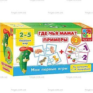 Мини-игра «Найди пару», VT2204-05,08, toys