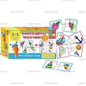 Мини-игра «Противоположности», VT2204-03,06, toys