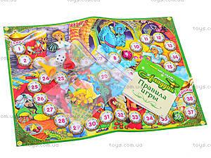Мини игра-сказка «Аладдин», 5890-11, фото