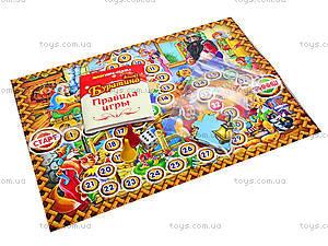 Настольная игра-сказка «Буратино», 5890-12, фото
