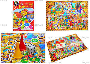 Настольная игра-сказка «Буратино», 5890-12