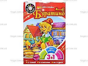 Настольная игра-сказка «Буратино», 5890-12, отзывы