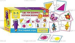 Мини-игры «Изучаем формы», VT2204-04