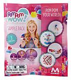 Мини - игровой набор Pom Pom Wow! «Трио», 48526-PPW, купить