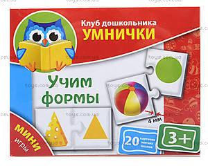 Мини-игры для детей «Учим формы», VT1309-01, отзывы