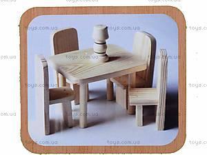 Игрушечная кухня для кукол, 172042, фото