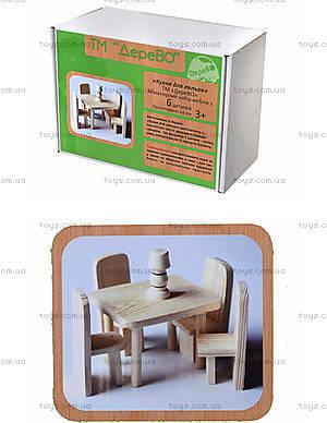 Игрушечная кухня для кукол, 172042