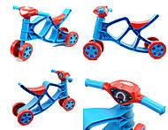Машинка для катания «Минибайк», голубой, 013702, отзывы