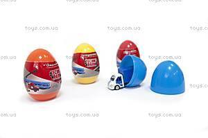 Минимодель «Машинка в яйце», SB-15-55, магазин игрушек