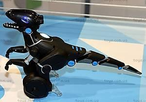 Интерактивный робот «Мипозавр», 0890, купить