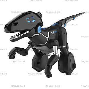 Интерактивный робот «Мипозавр», 0890