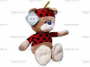 Мягкая игрушка «Мишка Фрутти», К417С, отзывы