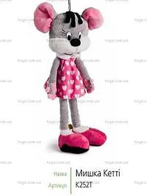 Детская игрушка «Мышка Кетти», К252Т