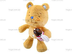 Детская игрушка «Мишка Ласунчик», К354В, купить