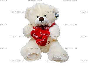 Плюшевый медведь с сердечками, 647938, отзывы