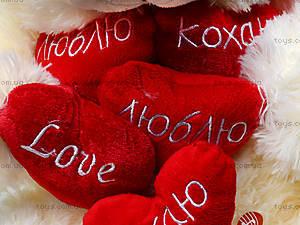 Музыкальный медвежонок с сердечками, 647965, купить