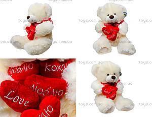 Музыкальный медвежонок с сердечками, 647965