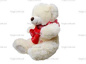 Музыкальный медвежонок с сердечками, 647965, цена