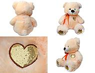 Игрушечный медвежонок с бантиком, 70 см, 134070, фото