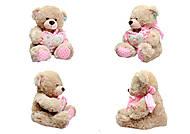 Музыкальный медвежонок с сердечком, 639640, фото