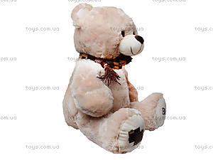Плюшевый медвежонок в шарфе, 85 см, 120285, цена