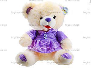Игрушечный медвежонок в платье, 396945, отзывы