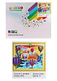 """Набор для творчества """"Воздушный шар"""" картина из фигурных страз 5D 40*50 см, Y-040, оптом"""