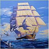 На всех парусах, картина по номерам, КНО2708, фото