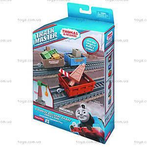 Набор аксессуаров для моторизованной железной дороги «Томас и друзья», BMK80, цена