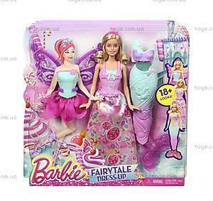 Набор с куклой Barbie «Сказочное перевоплощение», DHC39