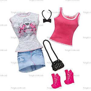 Набор Barbie «Модница» с одеждой, CDM10, отзывы