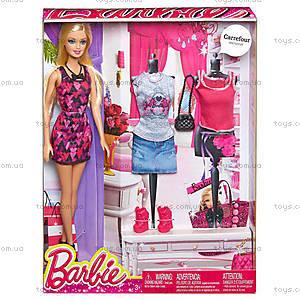 Набор Barbie «Модница» с одеждой, CDM10