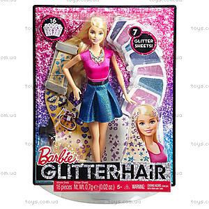 Игровой набор Barbie «Сияющий волос», CLG18, цена